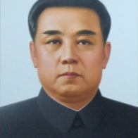 kim_il_sung_portrait_grand_peoples_study_house_cropped