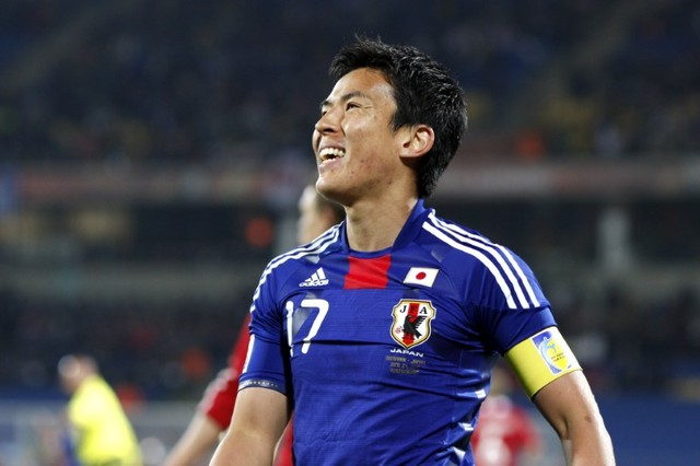 Denmark v Japan FIFA World Cup South Africa 2010 - Group E